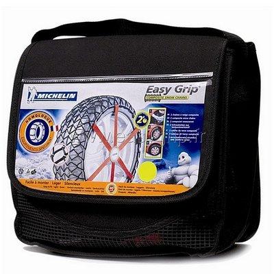 Easygrip Auto S-11 225/50/17